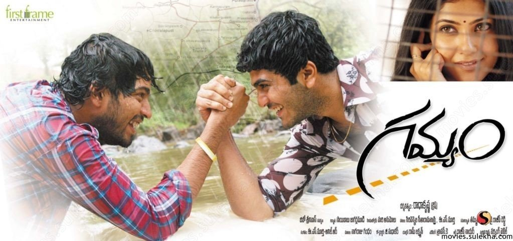 Gamyam Movie Poster