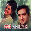Aag Aur Daag Movie Poster