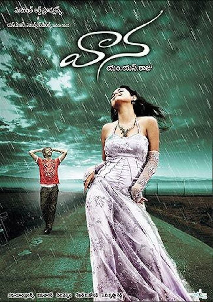 Vaana Movie Poster