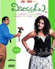Vinayakudu Movie Poster