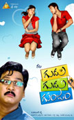 Gudu Gudu Gunjam Movie Poster