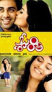 Om Shanti Movie Poster