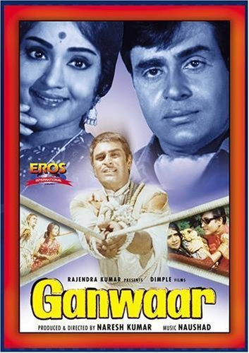 Ganwaar Movie Poster