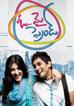 Oh My Friend Movie Poster
