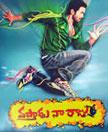 Vastadu Naa Raju Movie Poster