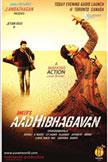 Aadhi Bhagavan Movie Poster