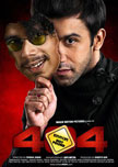 404 Movie Poster
