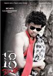 18 Vayasu Movie Poster