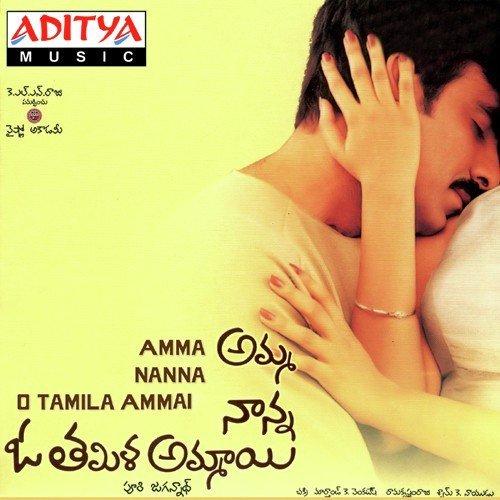 Amma Nanna O Tamila Ammayi Movie Poster