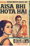 Aisa Bhi Hota Hai Movie Poster