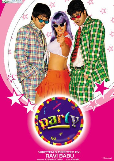 Party Movie Poster