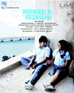Ponmaalai Pozhudhu Movie Poster