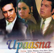 Upaasna Movie Poster