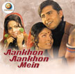 Aankhon Aankhon Mein Movie Poster