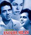 Anokha Milan Movie Poster