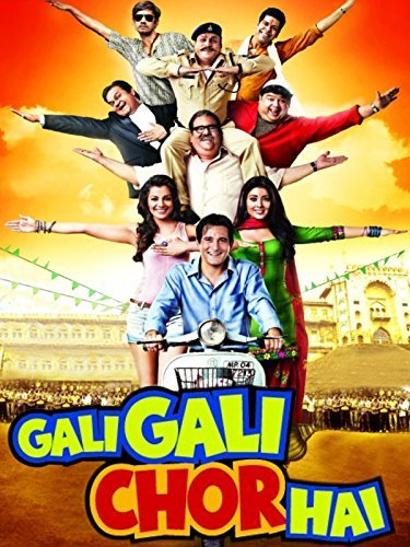 Gali Gali Chor Hai Movie Poster