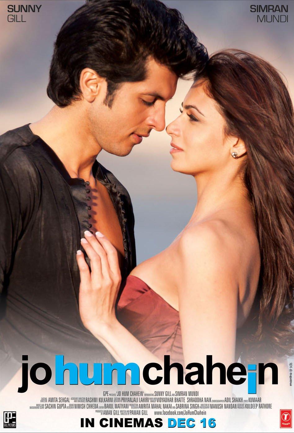 Jo Hum Chahein Movie Poster