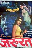 Zaroorat Movie Poster