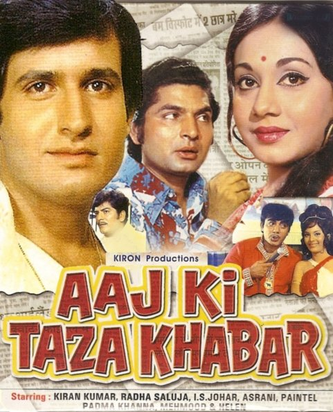 Aaj Ki Taaza Khabar Movie Poster