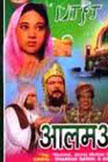 Alam Ara Movie Poster