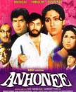 Anhonee Movie Poster