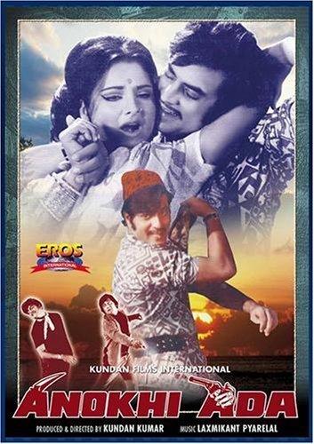 Anokhi Ada Movie Poster