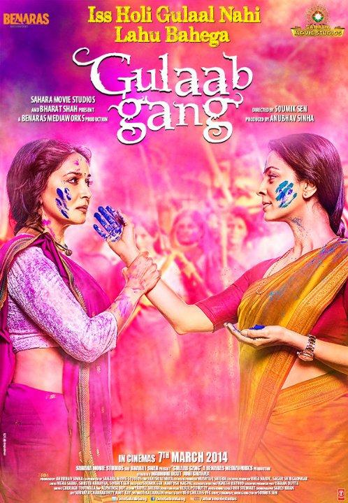 Gulabi Gang Movie Poster