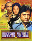 Hanste Zakhm Movie Poster