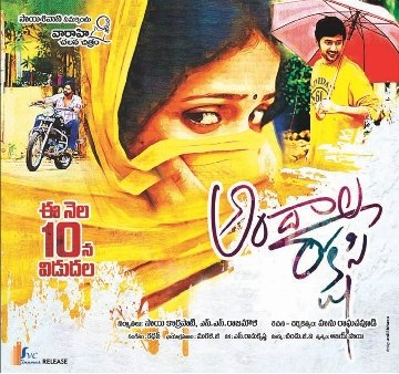 Andala Rakshasi Movie Poster