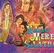 Naag Mere Saathi Movie Poster