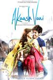Akaash Vani Movie Poster