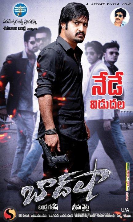 Baadshah Movie Poster