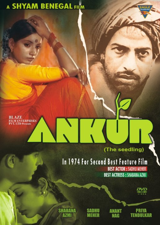 Ankur Movie Poster