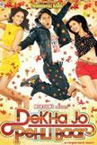 Dekha Jo Pehli Baar Movie Poster
