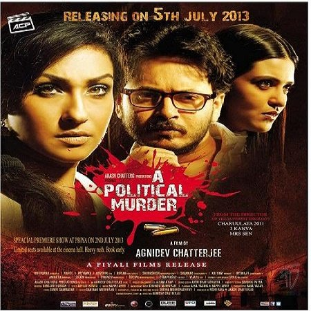 A Political Murder Movie Poster
