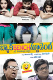 Back Bench Student Movie Poster