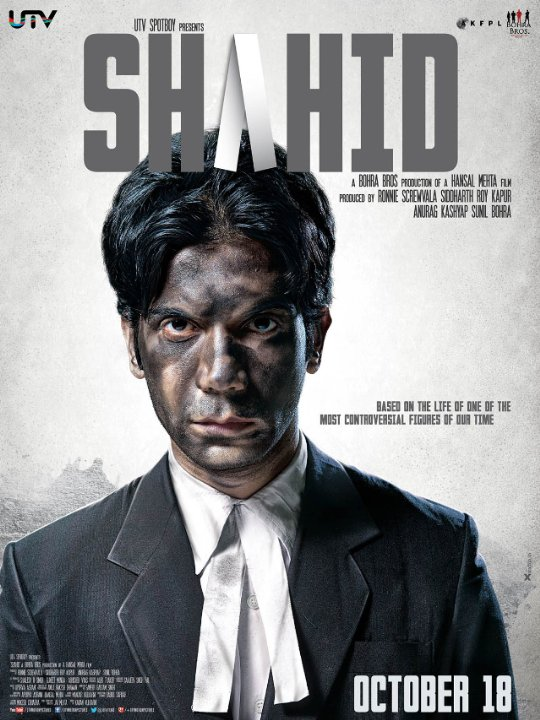 Shahid Movie Poster