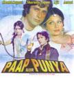 Paap Aur Punya Movie Poster