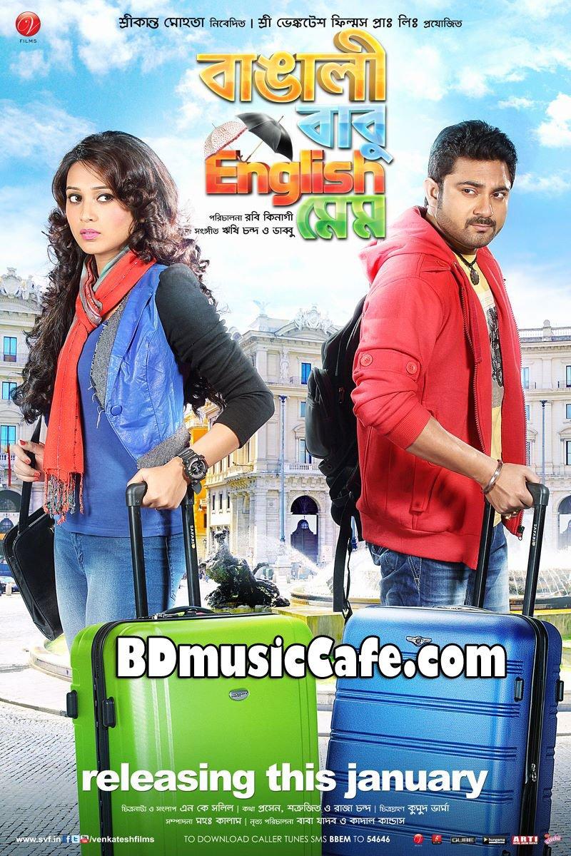 Bangali Babu English Mem Movie Poster