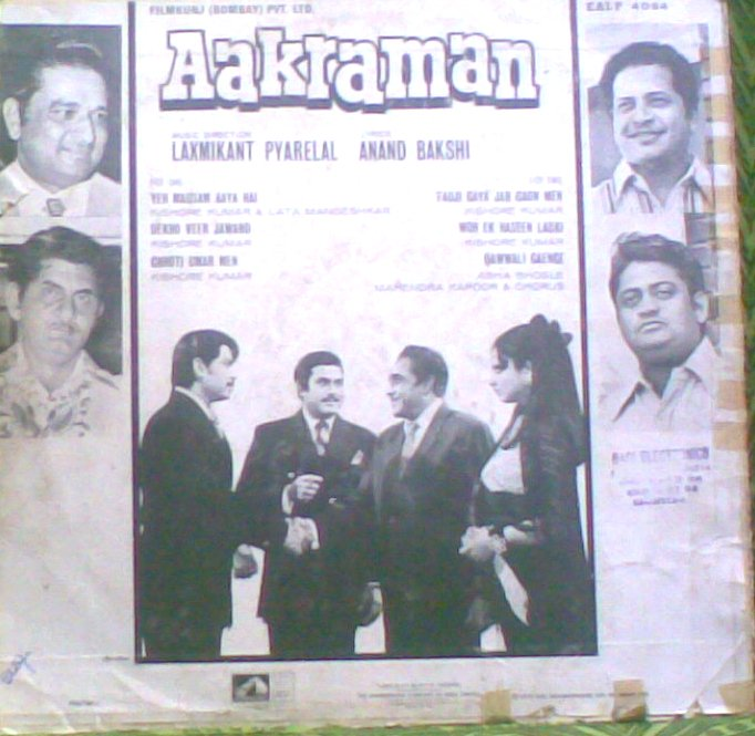 Aakraman Movie Poster