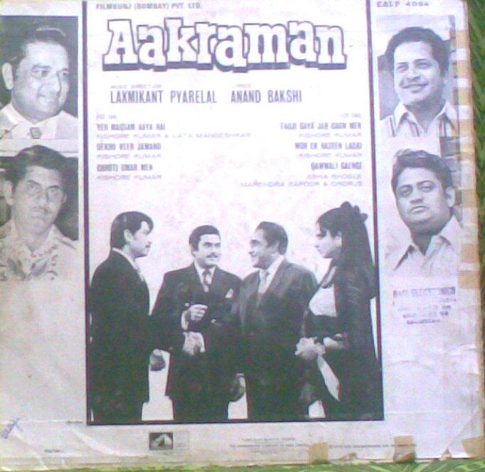 Aakraman Movie Poster