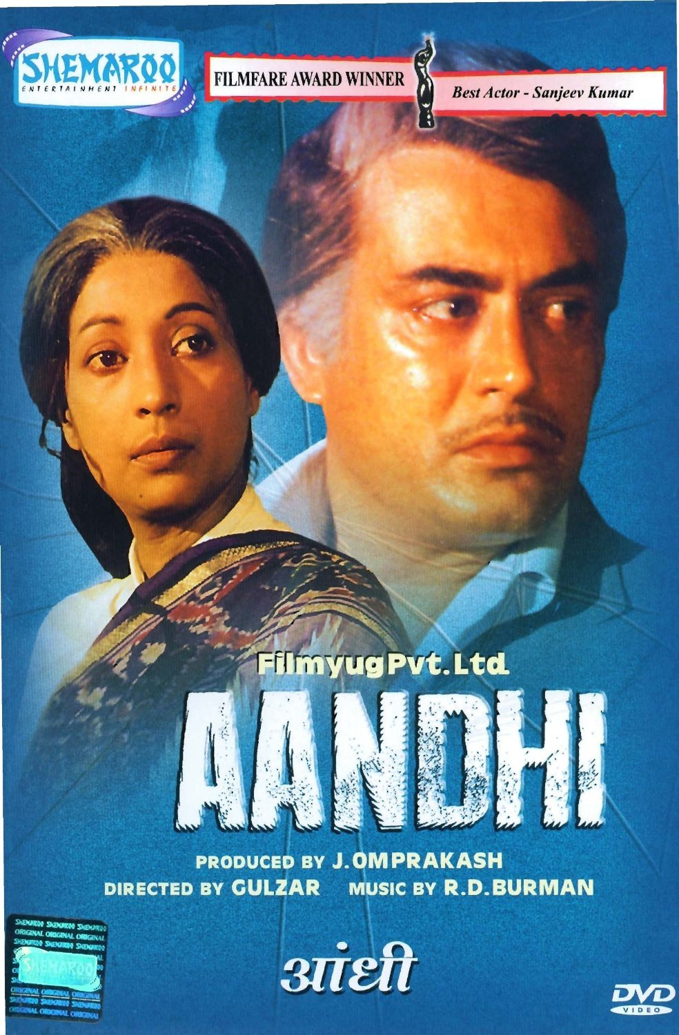 Aandhi Movie Poster