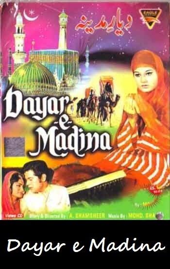 Dayar-E-Madina Movie Poster