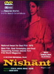 Nishant Movie Poster
