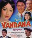 Vandana Movie Poster