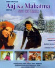 Aaj Ka Mahatma Movie Poster