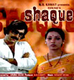 Shaque Movie Poster