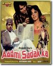Aadmi Sadak Ka Movie Poster