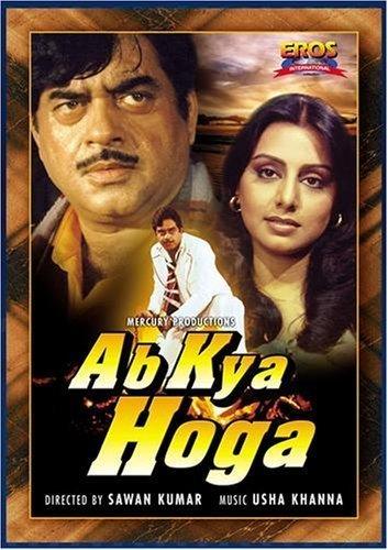 Ab Kya Hoga Movie Poster