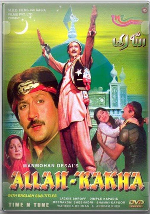 Allah Rakha Movie Poster